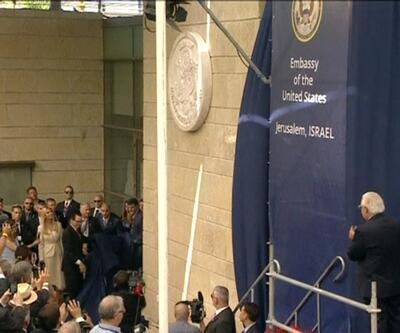 İsrail basını: Resepsiyona 32 değil 22 ülke katıldı