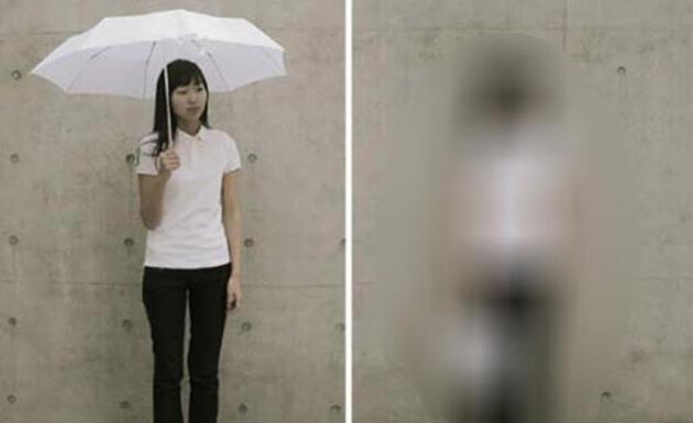 Japonların yeni buluşu şaşkınlık yarattı