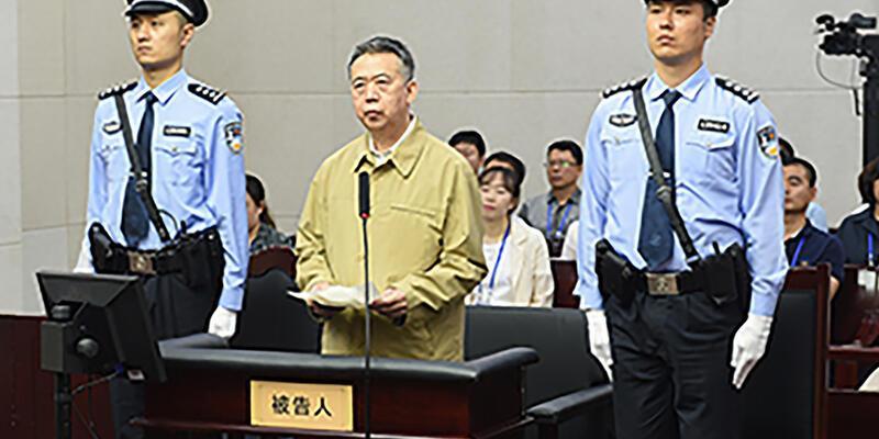 Interpol Eski Başkanı rüşvet aldığını kabul etti